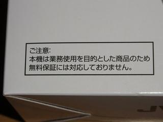 RIMG0075.JPG